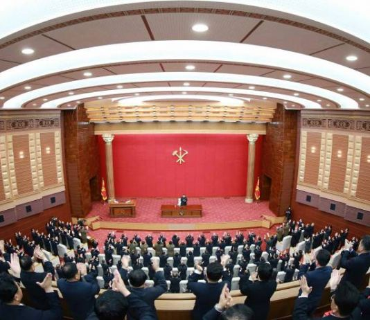 7기 4차 전원회의