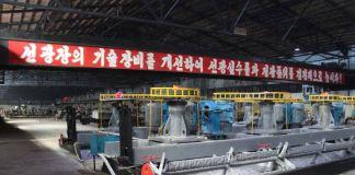 검덕광업련합기업소 제3선광장