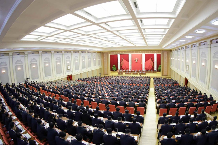 제7기 제5차 전원회의