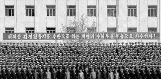 김정일_해군사령부
