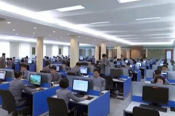김일성종합대학 전자도서관