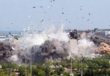 공동연락사무소 폭파
