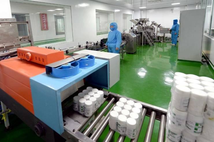 평양제약공장