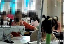 중국 랴오닝성 의류공장 북한노동자