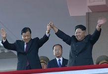 중국 대표단