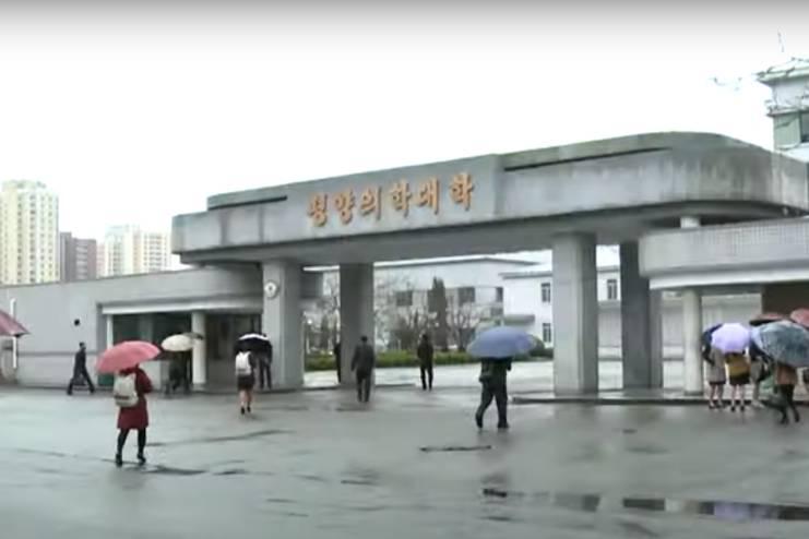 Universidad de Medicina de Pyongyang