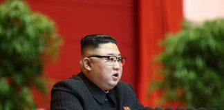 북한8차당대회폐막