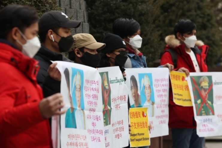 군부 쿠데타 규탄하는 재한 미얀마인들