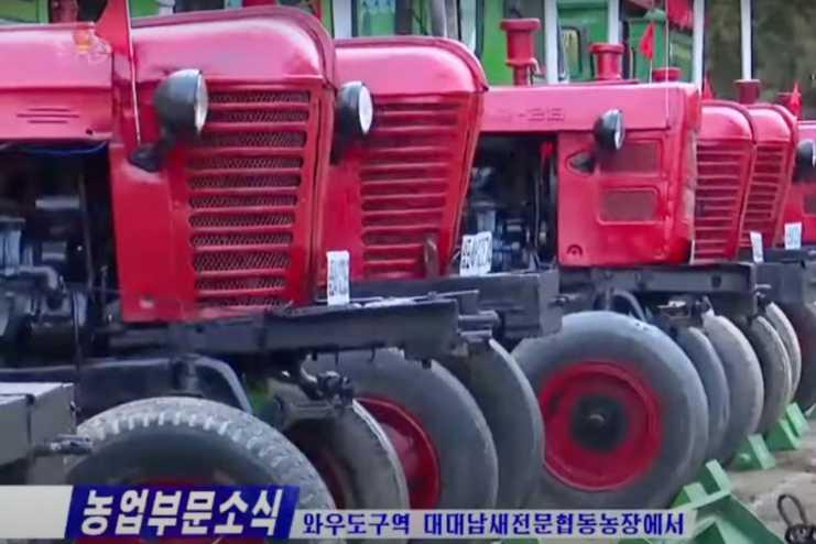북한 트랙터