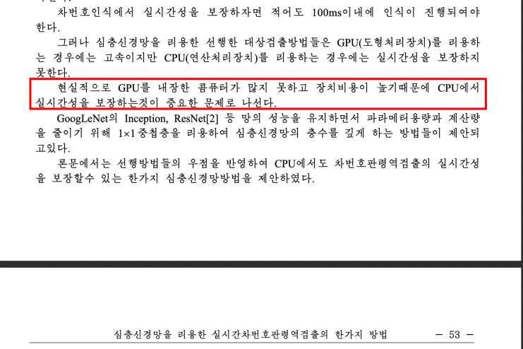 김일성종합대학_논문_번호판