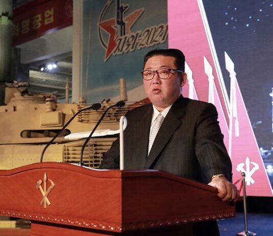 김정은 3대혁명전시관